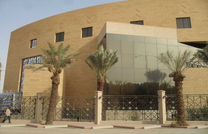 King Abdulaziz Public Library , Riyadh, Saudi Arabia