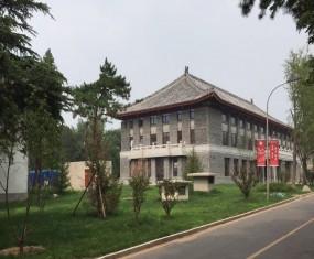 مكتبة الملك عبدالعزيز العامة - فرع جامعة بكين